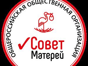 Всероссийская акция «Спаси ребенка»