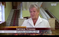 Embedded thumbnail for Реальный Тагил Выпуск № 331 от 09 06 2015