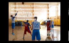 Embedded thumbnail for Кубок памяти Виктора Киселева