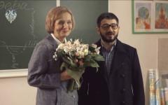 "Embedded thumbnail for Говорите учителям ""спасибо"" !"