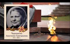 Embedded thumbnail for БЕССМЕРТНЫЙ ПОЛК