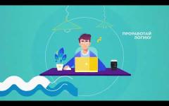 """Embedded thumbnail for Форум молодых деятелей культуры и искусств  """"Таврида"""": как стать участником?"""